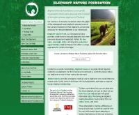 เอเลเฟ่นเนเจอร์ ฟันเดชั่น - elephantnaturefoundation.org