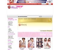 คุณแม่ดารา - women.sanook.com/mom-baby/knowledge/lifestyle_13615.php