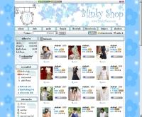 บลิงกี้ช็อป - blinkyshop.com