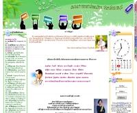 ชมรมการแพทย์แผนไทย จังหวัดราชบุรี - tdr.chombung.com