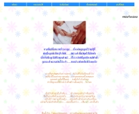 กลอนวันแม่ - webserv.kmitl.ac.th/~s7035655/index7.html
