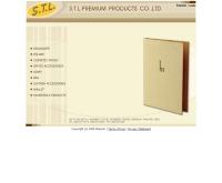 บริษัท เอสทีแอล พรีเมี่ยมโปรดักส์ จำกัด - stlpremium.com