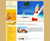 ไทยเบสท์ฮอลิเดย์ - thaibestholiday.com