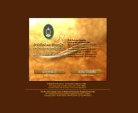 สำนักศิลปะและวัฒนธรรม มหาวิทยาลัยราชภัฏนครราชสีมา - koratcultural.com