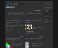เล่นกล้อง - lenklong.com