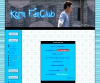 กรแฟนคลับ - kornfanclub.net