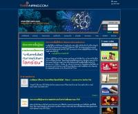ไทย-นาโน - thai-nano.com