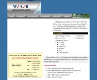 บริษัท ดับบลิว เอ อาร์ มอเตอร์ เซอร์วิส เซ็นเตอร์ จำกัด - war-motor.com