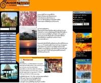 อันซีนทราเวลไทย - unseentravelthai.com