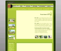 เค.พี.จี กอล์ฟทัวร์ - phuketislandgolftour.com