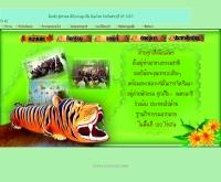 ค่ายลูกเสือนิยมไพร - niyomphai.tht.in