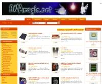 ดีน่าเมจิก - dnamagic.net