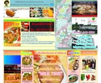น่าชิม - naachim.com