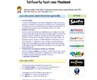 พรานไพร - pranprai.com
