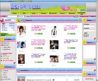 อิงอีลี - engeiielle.com