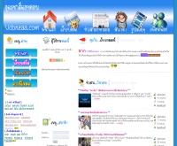 อุดรซ่าส์ดอทคอม - udonzaa.com
