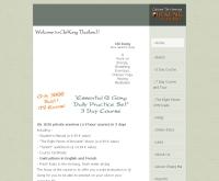 จี้กงไทยแลนด์ - chikungthailand.com