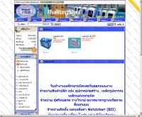 บริษัท ไทยรุ่งสตีล จำกัด - thairungsteel.com