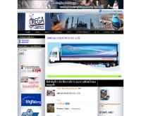 บริษัท โอเมก้า โลจิสติกส์ จำกัด - omegabangkok.com