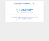 บริษัท แกรนดี้อินเตอร์เทรด จำกัด - grandy.co.th
