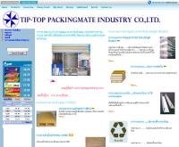 บริษัท ธิปทอป แพคกิ้งเมท อุตสาหกรรม จำกัด - tiptoppacking.com