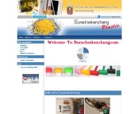 ร้านสุรชัยการช่าง  - surachaikanchang.com