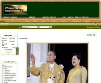 บริษัท ศรีไพบูลย์ อีเล็คทริก จำกัด - sripiboon.net