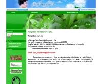 บริษัท ทองรัตนะอินเตอร์เนชั่นแนล จำกัด  - tongratana.com