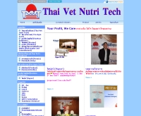 บริษัทไทยเวทนิวทริเทคจำกัด - thaivet.net