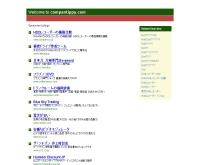 ร้านคอมพันธ์ทิพย์   - compantippy.com