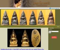 อินโด 2485 - indo2485.com
