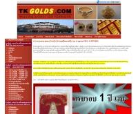 ห้างขายทองธนะกิจกรุ๊ป - tkgolds.com