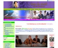 จัสทิสการบัญชี และตรวจสอบ - justicebusinessgroup.com