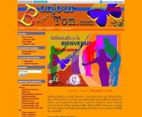 อ.ต้น - bonjourajarnton.com