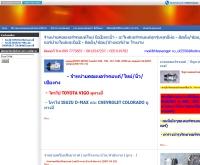 คอมแอร์ 2550 - comair2550.com