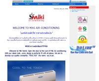 มิกิ แอร์ - miki-air.com