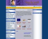 ครูอ๋อย - kruoil.com