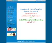 สถานพัฒนาเด็ก 2 ภาษา - logosg.com