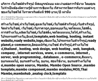 อีซี่ทูไดเร็ค - easy2direct.com