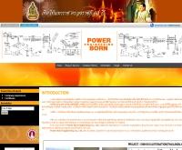 บริษัท เพาเวอร์ บอร์น เอ็นจิเนียริ่ง จำกัด - powerborne.com