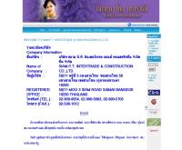 บริษัท สยาม พี.ที. อินเตอร์เทรด แอนด์ คอนสตรัคชั่น จำกัด - siampt.net