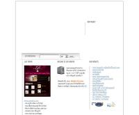 เว็บเน็ตคอนเนอร์ - webnetcorner.com