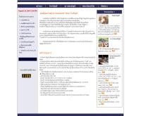 แอคเคาท์แทนท์-ไทย - accountant-thai.com
