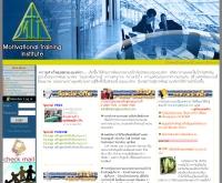 สถาบันฝึกอบรม MTI - trainingbymotiva.com