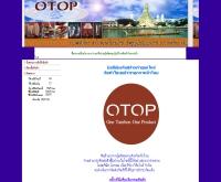 บริษัท โอทอป เน็ตเวิร์ค เวิร์ลไวด์ จำกัด  - otopnetwork.tht.in