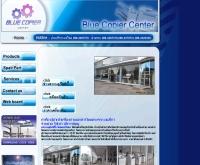 ห้างหุ้นส่วนจำกัด บลูก๊อปปี้เซนเตอร์โอเอ - bluecopiercenter.com