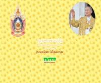ยุทธพงษ์โภชนา - tohjeen.net
