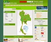 ไทยทัวร์โฮเต็ล - thaitourhotel.com