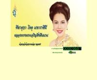 บริษัท กรุงไทยอาหารสัตว์ จำกัด (มหาชน) - ktfeedmill.com