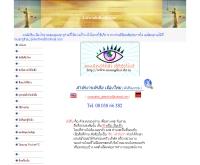 เมืองไทย - muangthai.tht.in